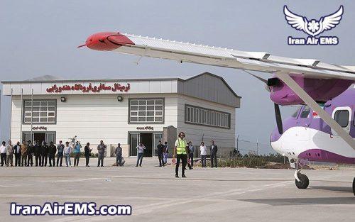 فرودگاه جزیره هندورابی