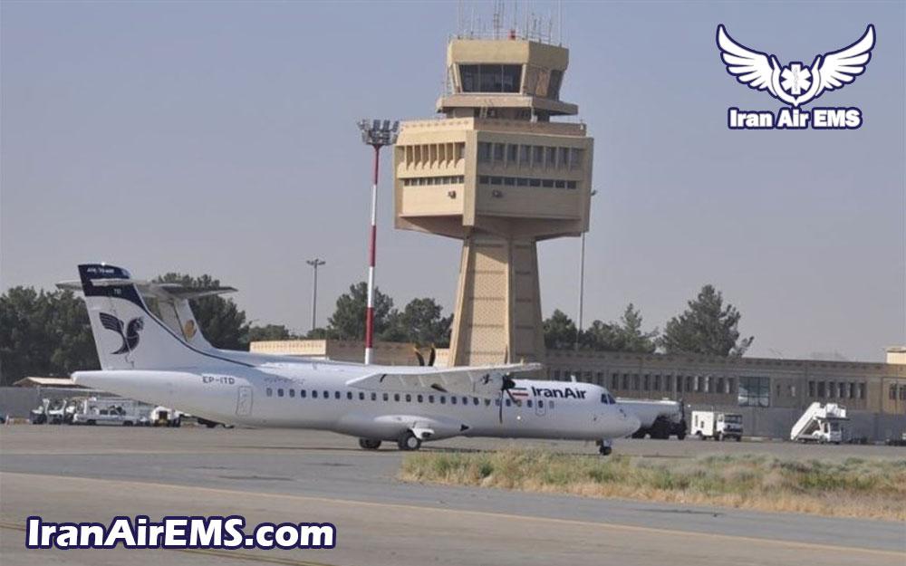 فرودگاه اصفهان