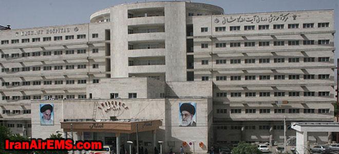 بیمارستان آیت اله کاشانی